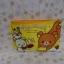 กระเป๋าใส่ดินสอปากกา ริลักคุมะ rilakkuma#3 ขนาด 8.5 นิ้ว x 6 นิ้ว ด้านบนมีซิป thumbnail 2