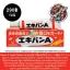 พลาสเตอร์ยาเนื้อเจลกันน้ำ Ekivan A Liquid Plaster タイヘイ薬品 エキバンA ขนาด10กรัม thumbnail 1