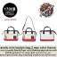 anello mini boston bag 2way กระเป๋าถือและกระเป๋าสะพายข้างขนาดเล็ก สีธงชาติฝรั่งเศส thumbnail 1