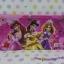 กระเป๋าใส่ดินสอปากกา เจ้าหญิง Princess ขนาดยาว 21 ซม.* สูง 11 ซม. ลายเจ้าหญิง สีชมพู thumbnail 2