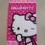 ผ้าเช็ดตัวขนหนูผืนกลาง ฮัลโหลคิตตี้ Hello kitty#3 ขนาด 125 ซม. * 65 ซม. thumbnail 1
