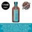 MOROCCAN OIL® TREATMENT Oil Treatment For All Hair Types 100ml thumbnail 1