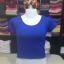 เสื้อยืดครึ่งตัว สีน้ำเงิน thumbnail 1