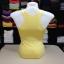 เสื้อกล้ามหลังสปอร์ต สีเหลืองอ่อน thumbnail 1