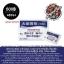 OHTA'S ISAN ยาช่วยย่อย บรรเทาอาการท้องอืด ท้องเฟ้อ ลดกรดในกระเพาะจากประเทศญี่ปุ่น ชนิด 1กล่อง 48ซอง thumbnail 1