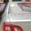 บังแดดกระจกหลังรถยนต์ ฮัลโหลคิตตี้ Hello Kitty สีชมพู thumbnail 3