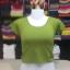 เสื้อยืดครึ่งตัว สีเขียวแอ๊ปเปิ้ล thumbnail 1