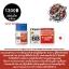 Chocola BB Plus อาหารเสริมบำรุงผิวสำหรับผู้มีปัญหาสิว ผิวหยาบกร้าน ชนิด 250เม็ด thumbnail 1