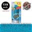 ขนาดพิเศษครีมกันแดด บิโอเร ยูวี อะควา ริช วอเตอร์รี เอสเซ้นส์ SPF 50+/PA++++ (Biore UV Aqua Rich Watery Essence) ขนาด85 G thumbnail 1