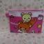 กระเป๋าใส่ดินสอปากกา ริลักคุมะ rilakkuma#2 ขนาด 8.5 นิ้ว x 6 นิ้ว thumbnail 2