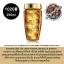 Kerastase Bain Elxir Ultime Sublime cleansing oil shampoo เคเรสตาส เบน อิลิคเซอร์ อัลไทม์ ซับไลน์ เคล็นซิ่ง ออยส์ แชมพู 250ml thumbnail 1