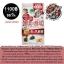 Metabolic Yeast & Enzyme Diet Beauty ยีสต์เอนไซส์ ไดเอท ลดน้ำหนักจากญี่ปุ่น ชนิด66วัน thumbnail 1