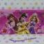กระเป๋าใส่ดินสอปากกา เจ้าหญิง Princess ขนาดยาว 21 ซม.* สูง 11 ซม. ลายเจ้าหญิง สีชมพู thumbnail 1